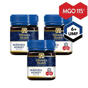 【正規品】 マヌカヘルス マヌカハニー MGO115+/UMF6+ 250g 3個セット. マヌカハニー マヌカヘルス ニュージーランド産 ハチミツ はちみつ 蜂蜜 高級 無添加 ギフト プレゼント