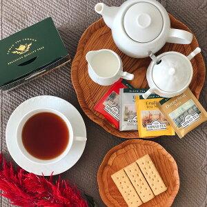 AHMAD TEA アーマッドティー クラシックティー ティーバッグ 紅茶 個別包装 かわいい おしゃれ おいしい アールグレイ ダージリン ティーパック ティーバック ギフト