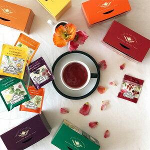 AHMAD TEA アーマッドティー ハーブティー ティーバッグ 紅茶 ノンカフェイン デカフェ カフェインレス 個別包装 かわいい おしゃれ ティーパック ティーバック ギフト