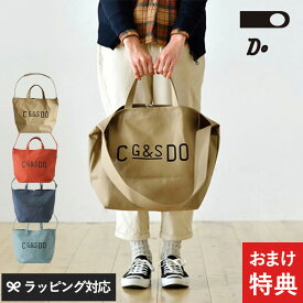 ギフト プレゼント CLASKA DO クラスカ ドー キャンバストートバッグ G&S DO cp269 トートバッグ レディース 大きめ 日本製 キャンバス 軽量 斜めがけ カジュアル おしゃれ 帆布