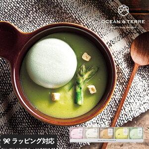 OCEAN & TERRE 北海道 野菜スープMONAKAセットB 野菜スープ 最中 もなか プチ ギフト かわいい 贈り物 おしゃれ 内祝い 引出物 返礼品 甘くないもの