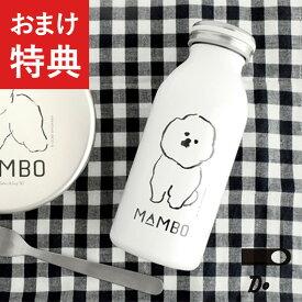 CLASKA DO クラスカ ドー mosh!ボトル 350ml MAMBO ホワイト cp269 ステンレスボトル かわいい おしゃれ 直飲み 保冷 保温 マイボトル 日本製 タンブラー 水筒 マグボトル