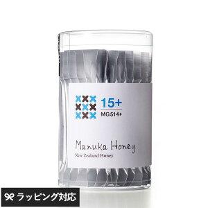 マヌカハニー UMF15+ / MG514+ スティックタイプ 5g×30本入り マヌカハニー スティック ニュージーランド産 はちみつ ハチミツ 蜂蜜 無添加 マヌカ ギフト プレゼント