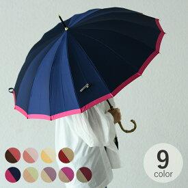前原光榮商店 レディース 長傘 カーボンボーダー 55cm 16本骨 傘 雨傘 女性 大人 日本製 おしゃれ 高級 婦人傘 ギフト プレゼント 贈り物 誕生日 母の日
