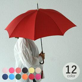 前原光榮商店 レディース 長傘 55cm 8本骨 傘 雨傘 女性 大人 日本製 おしゃれ 高級 婦人傘 ギフト プレゼント 贈り物 誕生日 母の日