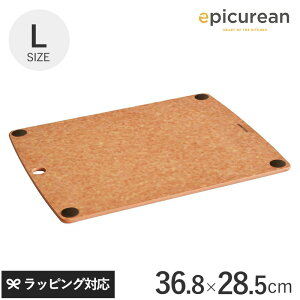 epicurean エピキュリアン オールインワンボード グリップ付 L 溝無し ナチュラル カッティングボード まな板 ウッドプレート おしゃれ 木製 抗菌 食洗器対応 ランチトレイ カフェ ギフト