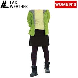 LAD WEATHER(ラドウェザー) ライトトレッキングスカート Women's L ブラック ladpants010bk-l