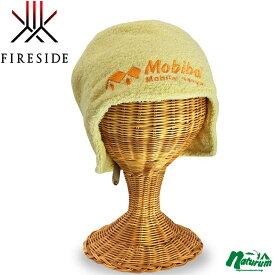 モビバ(Mobiba) サウナハット イエロー 27198