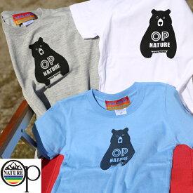オーシャンパシフィック(Ocean Pacific) 【OP×ナチュラム】KIDS 5.6オンス プリント Tシャツ くま 上半身 120 ミックスグレー 599011-R
