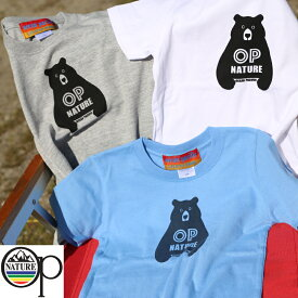 オーシャンパシフィック(Ocean Pacific) 【OP×ナチュラム】KIDS 5.6オンス プリント Tシャツ くま 上半身 120 サックス 599011-R