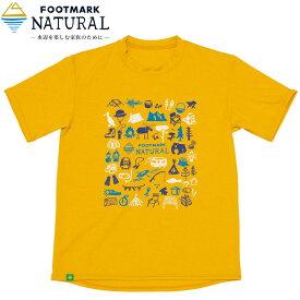 フットマークナチュラル(FOOTMARK NATURAL) 半袖プルオーバーTシャツ Kid's 120cm イエロー 0242073
