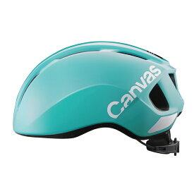 オージーケー カブト(OGK KABUTO) Canvas Sports キャンバス スポーツ ヘルメット M/L ターコイズ