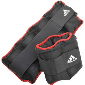 adidas(アディダス) アジャスタブル・アンクル/リストウエイト プレート 0.5kg×8個 PRA-ADWT12230
