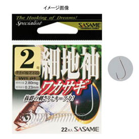 ささめ針(SASAME) ワカサギ細地袖 2号 ナチュラルブラウン WH-04