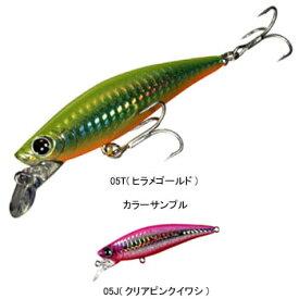 シマノ(SHIMANO) 熱砂 スピンドリフト 90HS 90mm 05J(クリアピンクイワシ) OM-0904