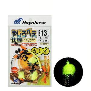 ハヤブサ(Hayabusa) 誘撃カレイ やじろべぇ イエローバグ仕様 鈎13/ハリス4 上黒 SE757