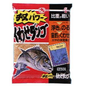 マルキュー(MARUKYU) チヌパワーくわせダンゴ 500g 1480