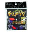 One Knack(ワンナック) Majidiy チョメリグ 8g レッド MCYR-06