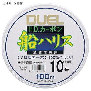 デュエル(DUEL) H.D.カーボン船ハリス 200m 7号 クリアー H1020