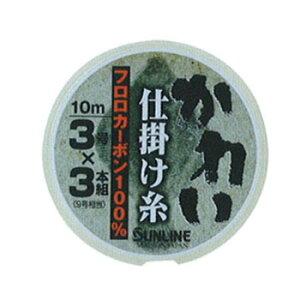 サンライン(SUNLINE) カレイ仕掛け糸10MHG(3号×3本組) 3号 ナチュラルクリア 60072782