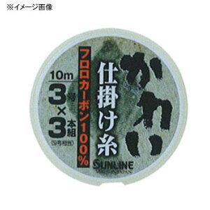 サンライン(SUNLINE) カレイ仕掛け糸10MHG(5号×3本組) 5号 ナチュラルクリア 60072786