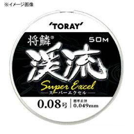 東レモノフィラメント(TORAY) 将鱗 渓流SUPER EXCEL 50m 0.1号 ナチュラル