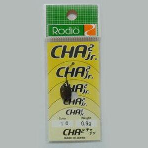 ロデオクラフト CHA2(チャチャ) Jr 0.9g #16 チョコレート