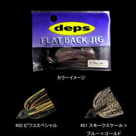 デプス(Deps) FLAT BACK JIG(フラットバックジグ) 1/2oz #51 スモークスケール×ブルー×ゴールド