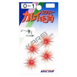 ヤマイ・ステキ針 カレイスクリュー毛鈎 赤毛 O-1