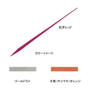 ダイワ(Daiwa) 紅牙シリコンネクタイ 才巻(サイマキ)オレンジ 4825205