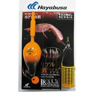 ハヤブサ(Hayabusa) 下カゴ飛ばしサビキセット リアルアミエビ 4本鈎 鈎8/ハリス3 赤 HA230