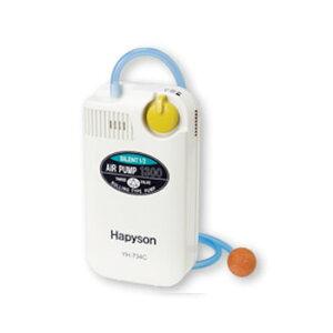 ハピソン(Hapyson) 乾電池式エアーポンプ YH-734C