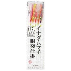 マルフジ イナダ・ハマチ 鈎17/ハリス8 SD-4