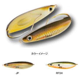 Rapala(ラパラ) Rattlin' Minnow Spoon(ラトリンミノースプーン) 80mm JP RMSR8-JP