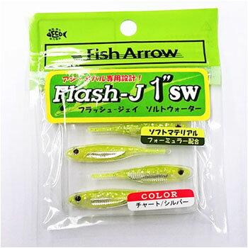 フィッシュアロー Flash-J(フラッシュ-ジェイ) ソルトウォーター 1インチ #102 チャート×シルバー