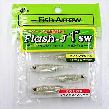 フィッシュアロー Flash-J(フラッシュ-ジェイ) ソルトウォーター 1インチ #111 クリアホロ×シルバー