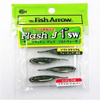 フィッシュアロー Flash-J(フラッシュ-ジェイ) ソルトウォーター 1インチ #112 イナッコ×シルバー