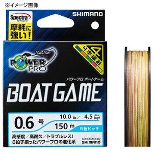 シマノ(SHIMANO) POWER PRO BOATGAME(パワープロ ボートゲーム) 300m 2号/33lb PP-F72N