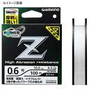 シマノ(SHIMANO) パワープロ Z(POWER PRO Z) 200m 0.6号/10lb ホワイト PP-M62N