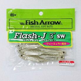 フィッシュアロー Flash-J(フラッシュ-ジェイ) ソルトウォーター 3インチ #111 クリアホロ×シルバー