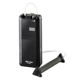 冨士灯器 パワーポンプ FP-3000