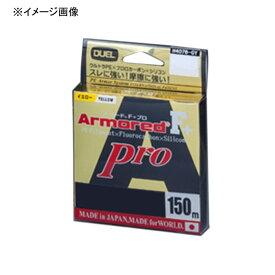 デュエル(DUEL) ARMORED(アーマード) F+ Pro 150M 0.3号/6lb GY(ゴールデンイエロー) H4080-GY