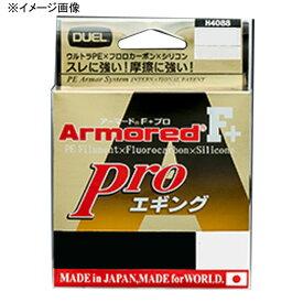 デュエル(DUEL) ARMORED(アーマード) F+ Pro エギング 150M 0.8号/15lb クリアーオレンジ H4089