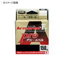 デュエル(DUEL) ARMORED(アーマード) F+ Pro アジ・メバル 150M 0.1号/4lb ライトピンク H4093