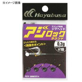 ハヤブサ(Hayabusa) アジング専用ジグヘッド アジロック ラウンド #10-0.75g FS211