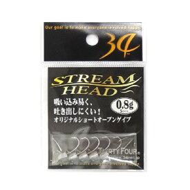 34(サーティーフォー) ストリームヘッド 0.8g