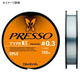 ダイワ(Daiwa) プレッソ タイプE 150m 0.2号/1lb 04625421