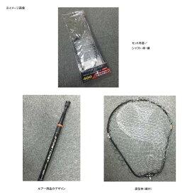 メジャークラフト ファーストキャスト ランディングシャフトセット 5m LS-500FC