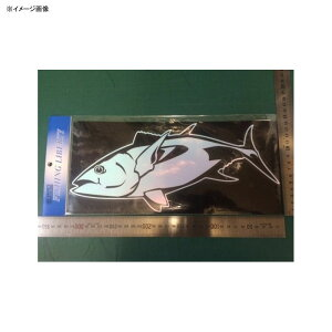 明光社 マグロ R D-5