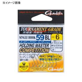 がまかつ(Gamakatsu) シングルフック 59BL ホールディングマスター コンペティション #8 ナノスムースコート 68113